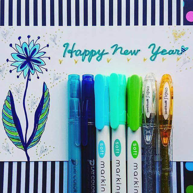 ダイソー 年賀状 ペン