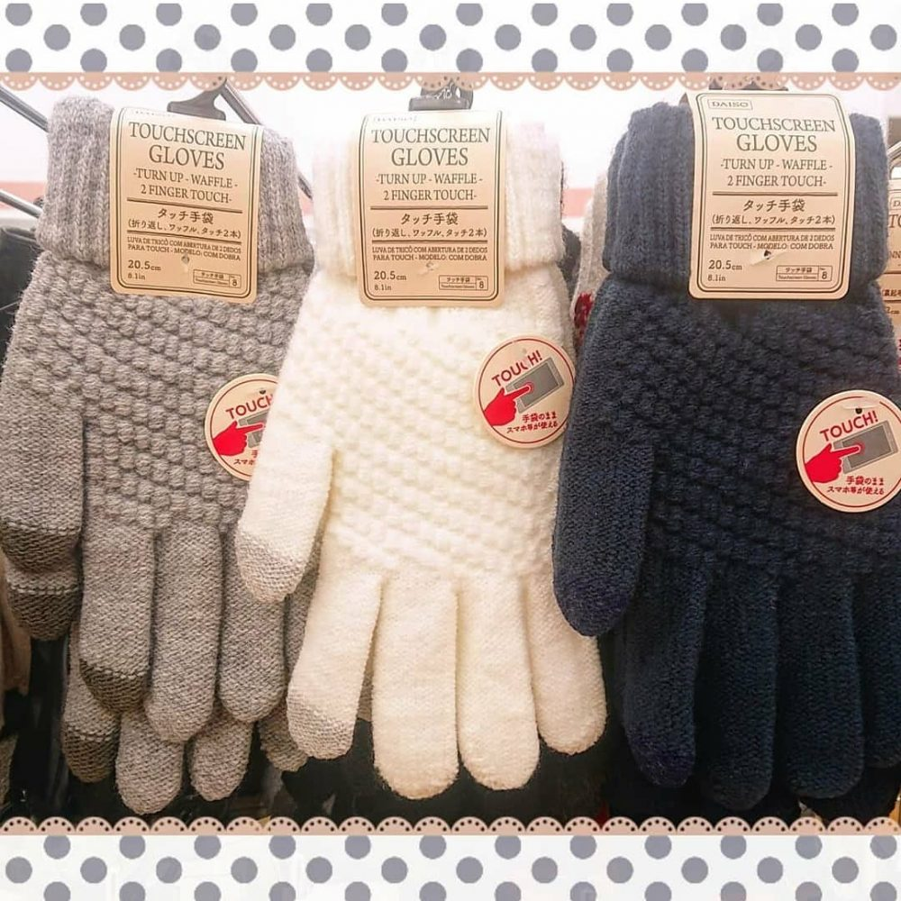 ダイソー 手袋