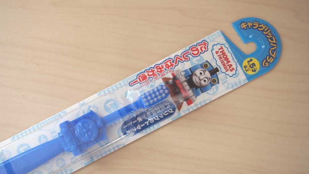 トーマス 歯ブラシ
