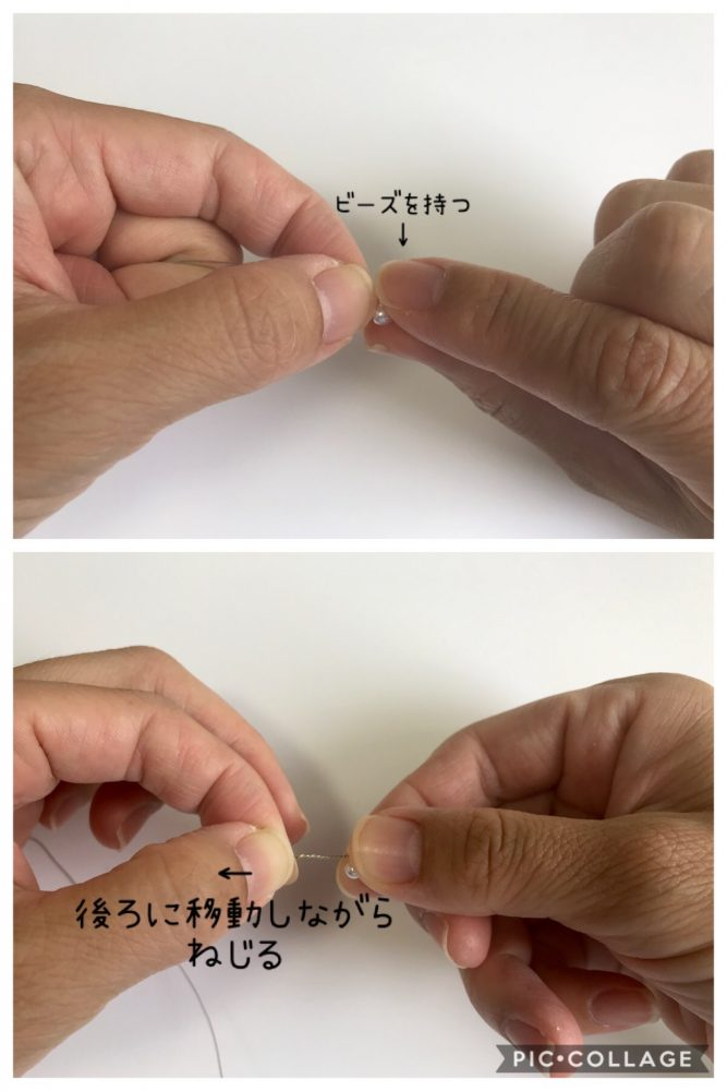 イヤリング モチーフ 作り方 アレンジ