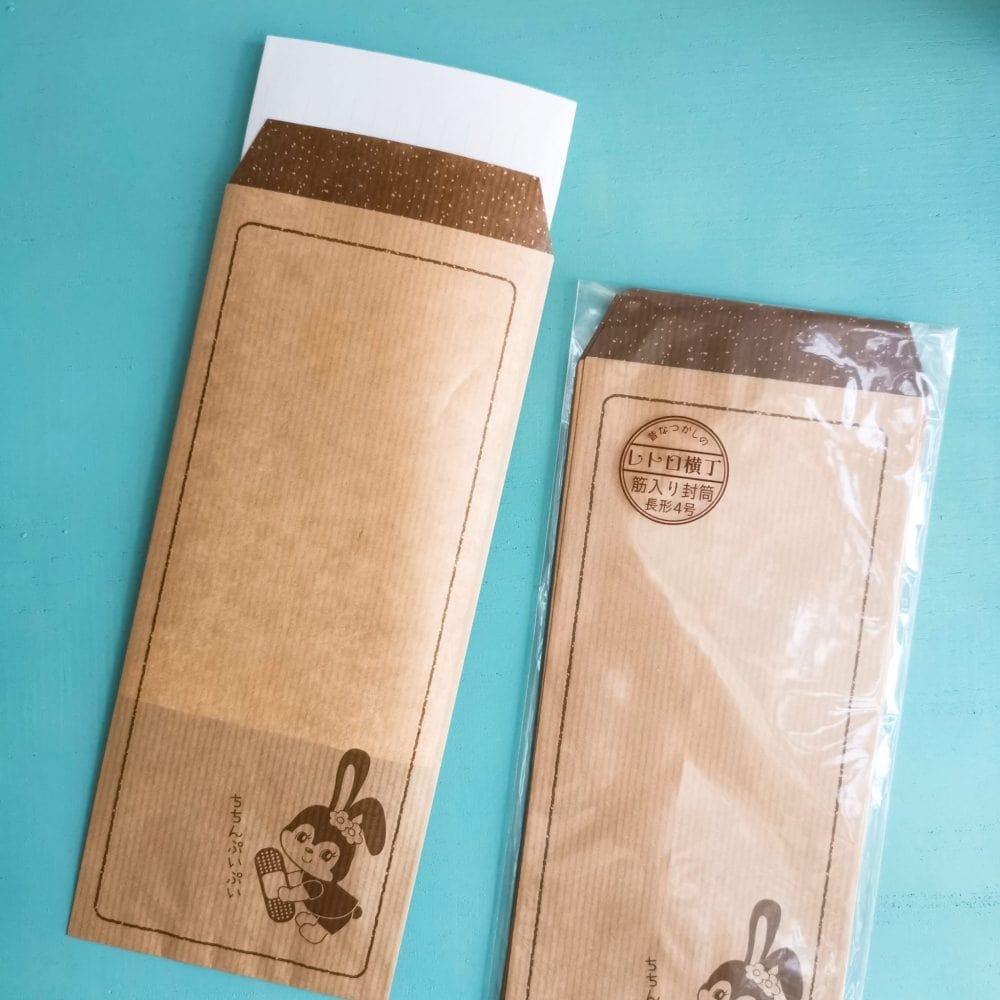 セリア 雑貨 封筒