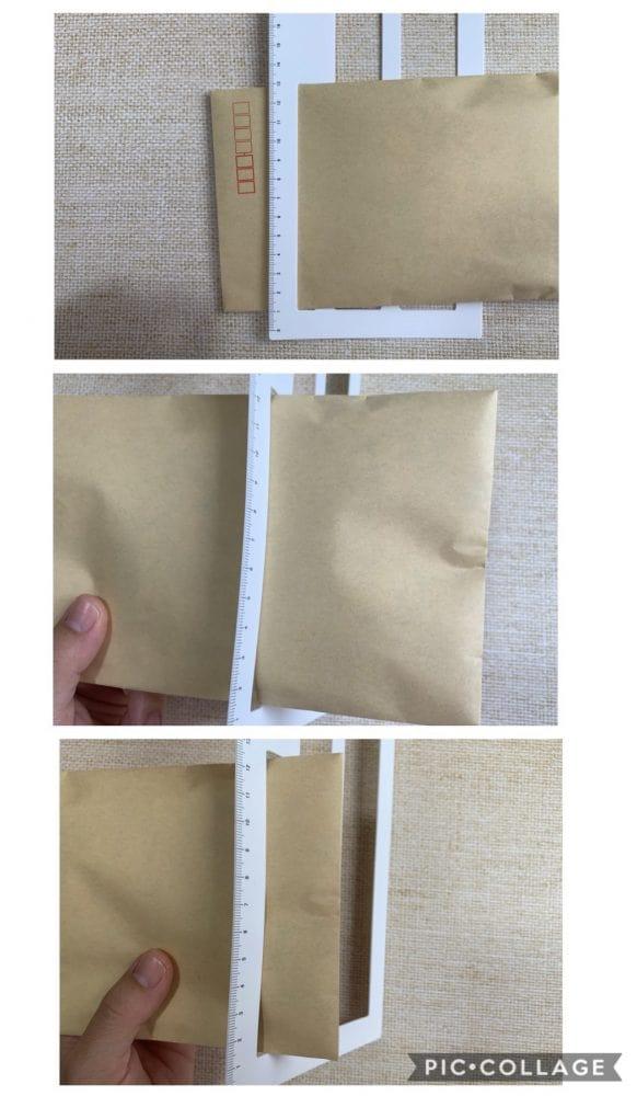 ダイソー 宅配物用厚さ測定定規