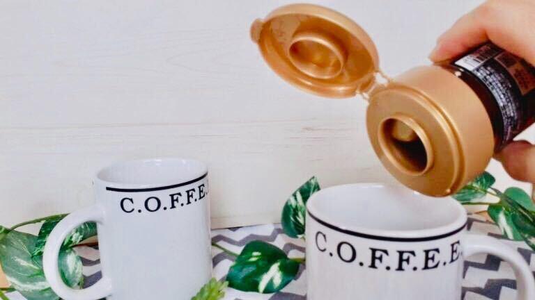 ダイソー コーヒーキャップ