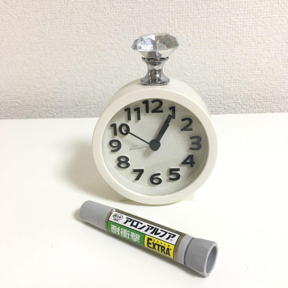 時計 接着剤