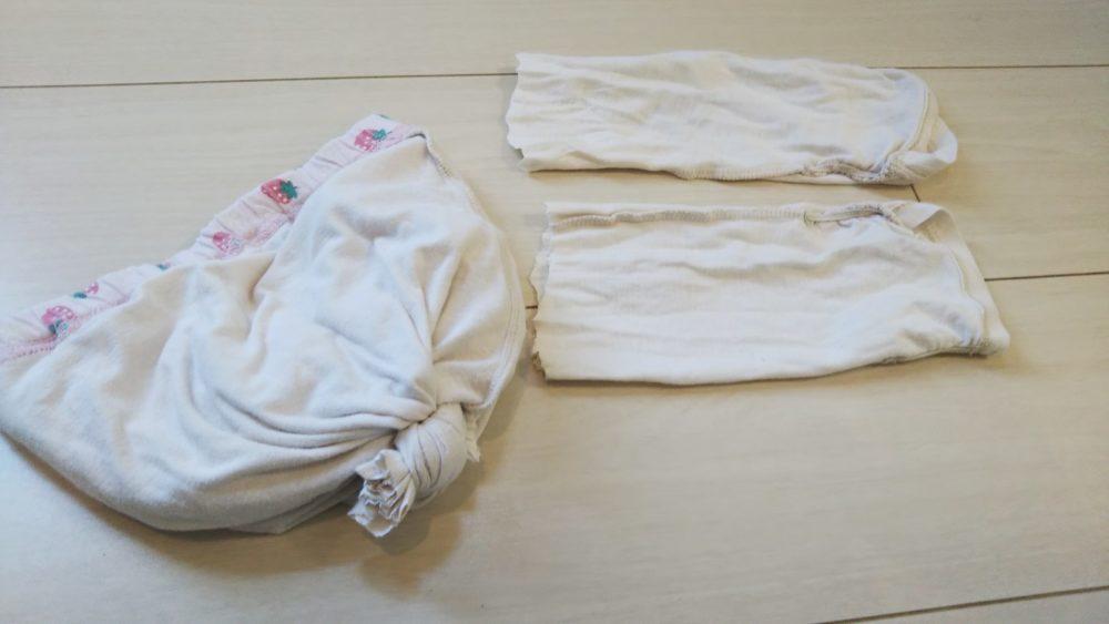 子供服 リメイク 作り方