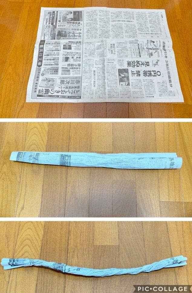 新聞紙 土台作り