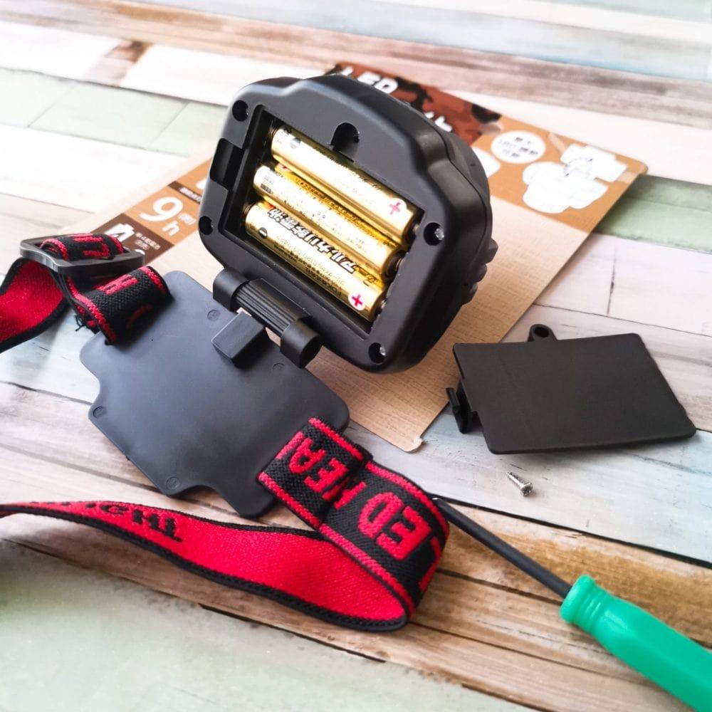 セリア LEDヘッドライト