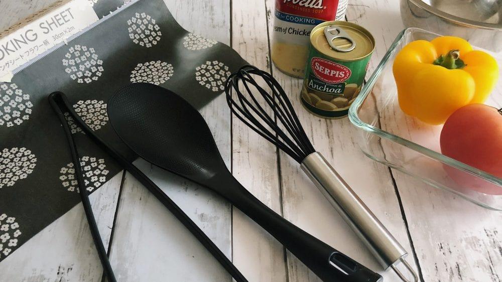 セリア キッチン用品