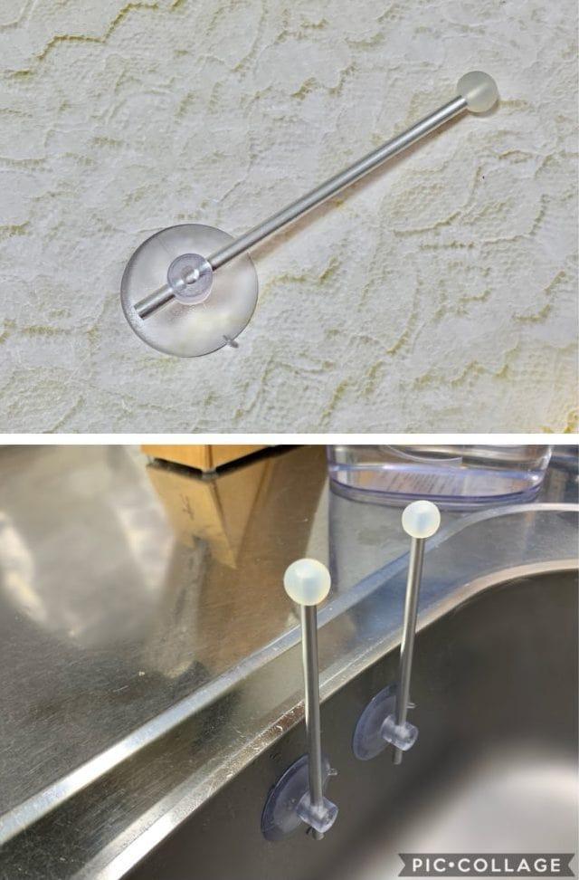 ニトリ 吸盤水切りコップスタンド