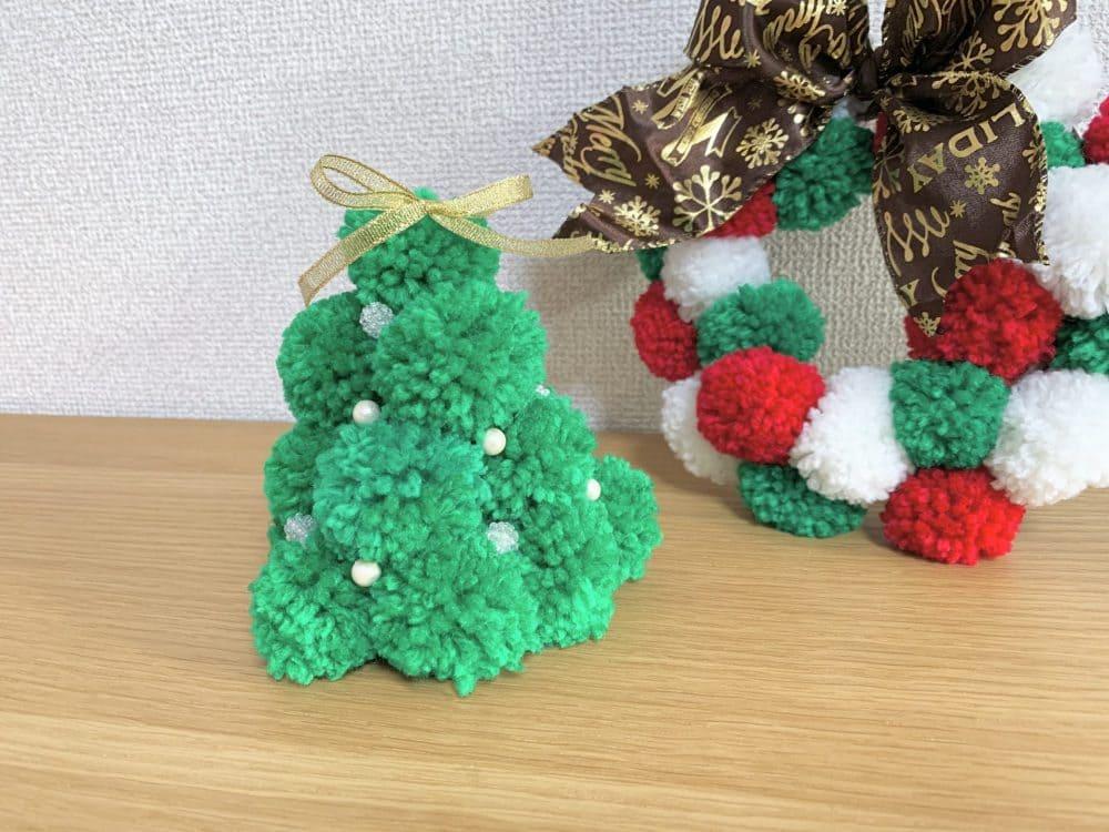 クリスマスツリー ポンポン 作り方