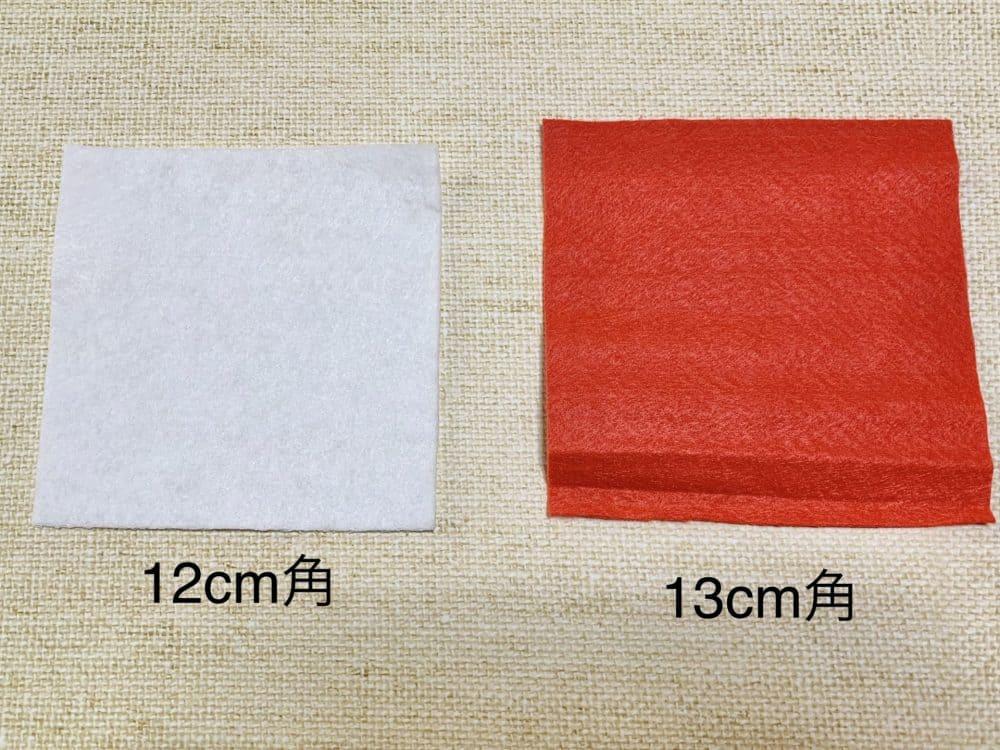 白と赤のフェルト生地