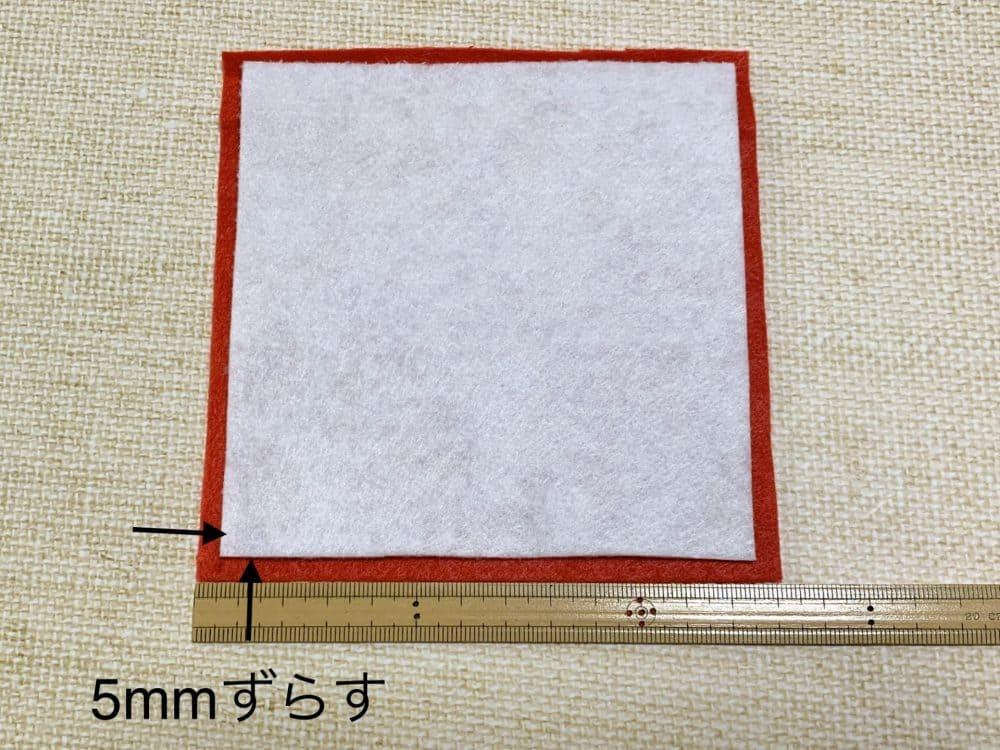 四方紅の作り方