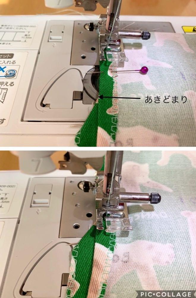 生地をミシンで縫う