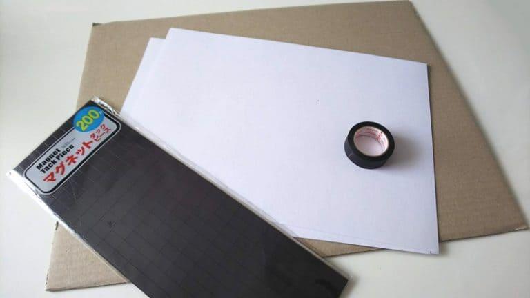 支度ボードの作り方 材料