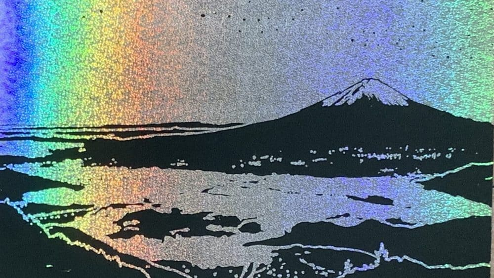 スクラッチアート 富士山