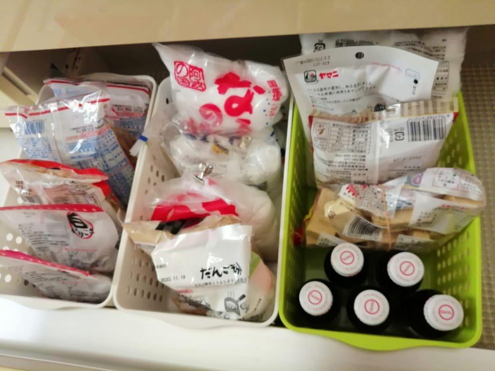 キッチン収納 粉類