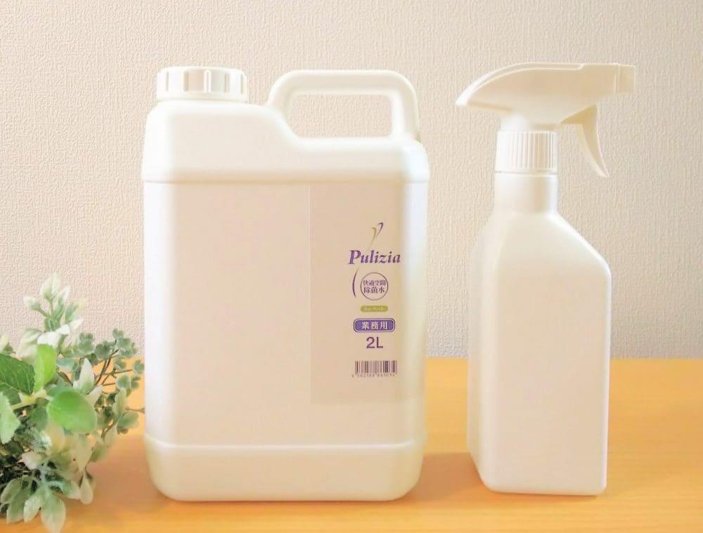 快適空間除菌プリジア 使い方